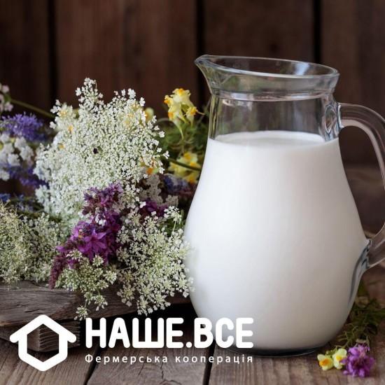 Молоко козье от Алёны Сироштан, 500г