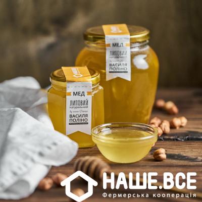 Мёд Акациевый Натуральный (720мл) от Василия Полино