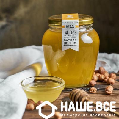 Мёд Липовый Натуральный (720мл) от Василия Полино