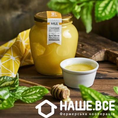 Мёд Подсолнух-Разнотравье Натуральный (720мл) от Василия Полино