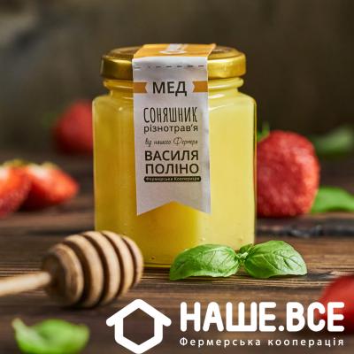 Мёд Подсолнух-Разнотравье Натуральный (200мл) от Василия Полино