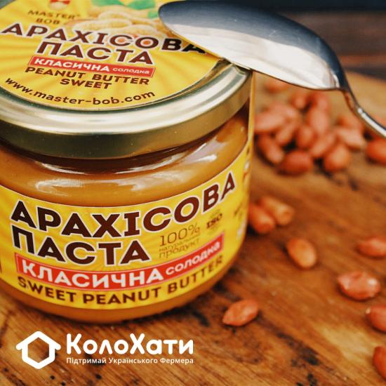 Арахисовая паста с шоколадом (200г) от Олега Мельника