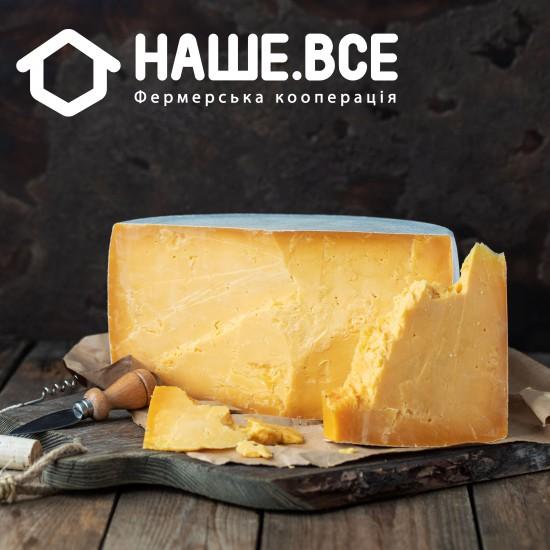Сыр Чеддер от Ирины Демьянюк