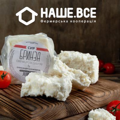 Сыр Бринза овечья (рассольная) от Александра Блажевича