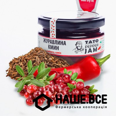 """Джем Соус """"Клюква Тмин"""" от Андрея Гнитецкого"""
