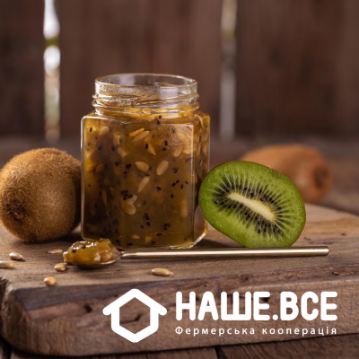 Купить - Варенье из киви с семенами подсолнечника (200 мл) от Ирины Никитченко