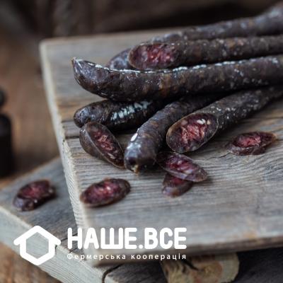 Купить - Ковбаски Міні-Салямі (с/в) (яловичина) від Юрія Сербіна та Сергія Чучкова