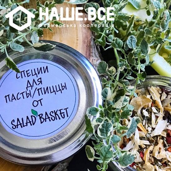 Специи для пасты/пиццы от Анны Трященко и Дарьи Хорсевой