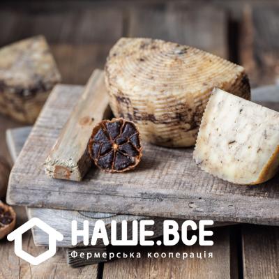 Сыр Качотта с черным чесноком от Екатерины Марголис