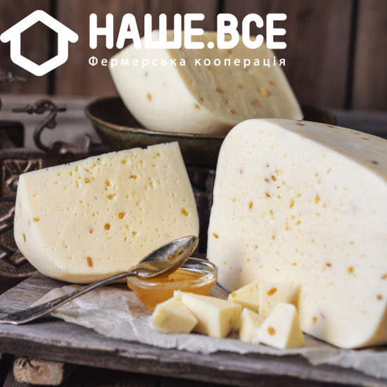 Сыр с Пажитником (1 мес.) от Тараса Ложенко