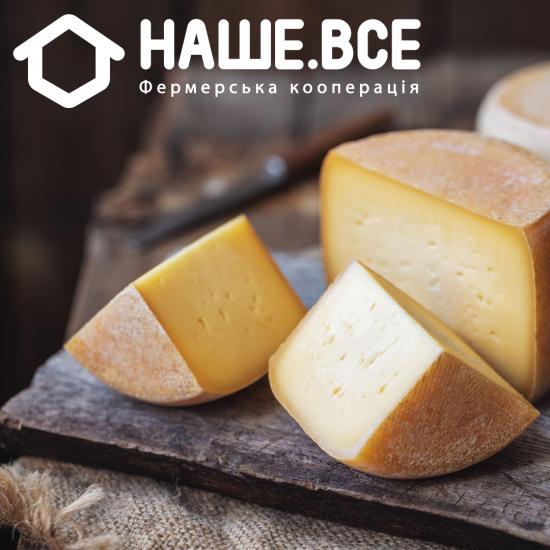 Сыр Селиский от Петра Пригары