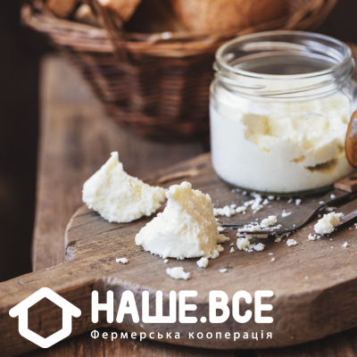 Купить - Сыр Традиционная Брынза Хустщины от Петра Пригары