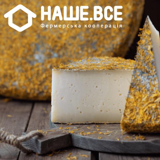 Сыр Мальва (козий) от Ярослава Сиряка