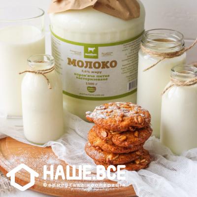 Купить - Молоко коров'яче 3,6% від Олексія Євстратько, 1000 г