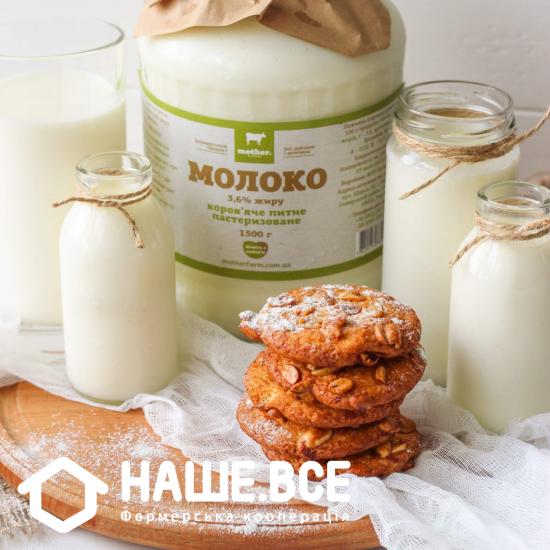 Молоко коровье 3,6% от Алексея Евстратько, 1000 г