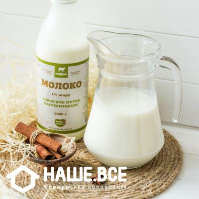 Купить - Молоко коров'яче 1% від Олексія Євстратько, 1000 г
