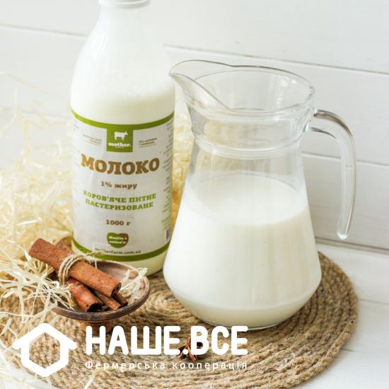 Молоко коровье 1% от Алексея Евстратько, 1000 г