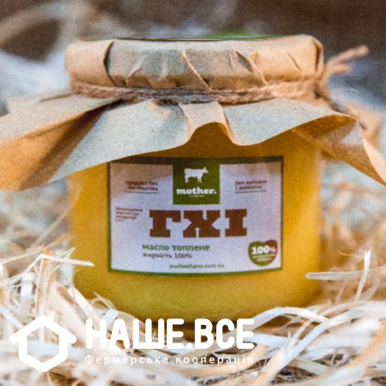 Масло сливочное топленое ГХИ 99% от Алексея Евстратько, 200 г