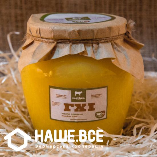 Масло сливочное топленое ГХИ 99% от Алексея Евстратько, 500 г