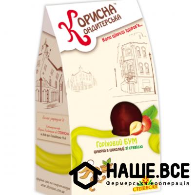 Купить - Шоколадні цукерки