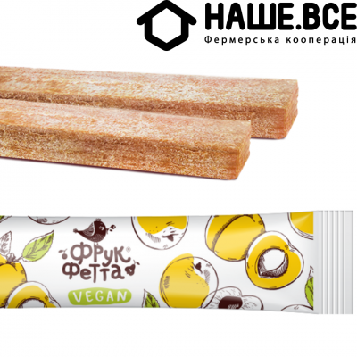 Купить - Пастила Абрикос фруктовая конфета 20г от Елены Большаковой
