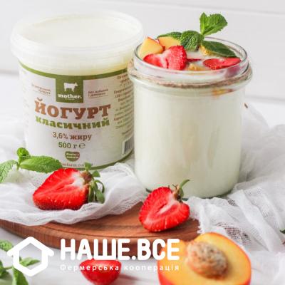 Купить - Йогурт домашний 2,5% от Алексея Евстратько, 500 г