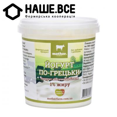 Купить - Йогурт по-гречески 1% от Алексея Евстратько, 500 г