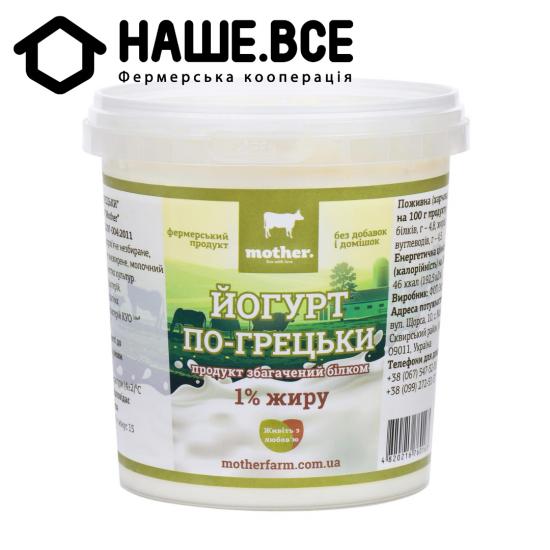 Йогурт по-гречески 1% от Алексея Евстратько, 500 г