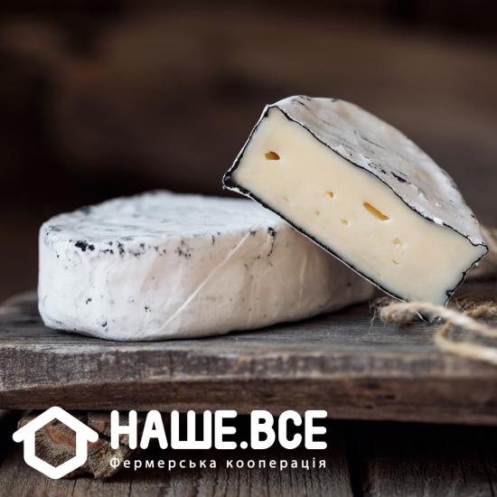Сыр мягкий камамбер с пеплом Юлии Лысюк