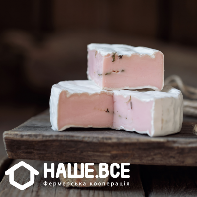 Купить - Сир м'який Брі Рожевий Тімьян від Юлiї Лисюк