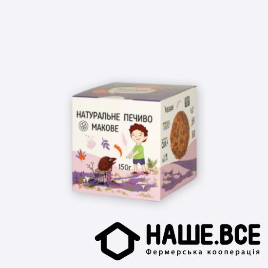 Натуральное печенье маковое 150г ТМ КОХАНА