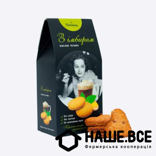 Натуральное печенье овсяное 150г ТМ КОХАНА