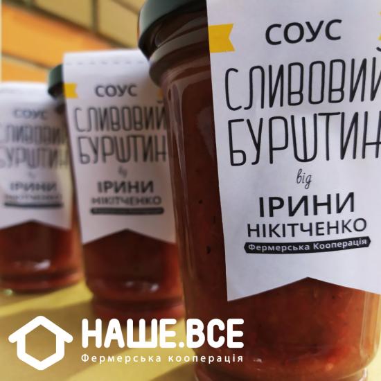 """Соус """"Сливовый Бурштын"""" от Ирины Никитченко"""