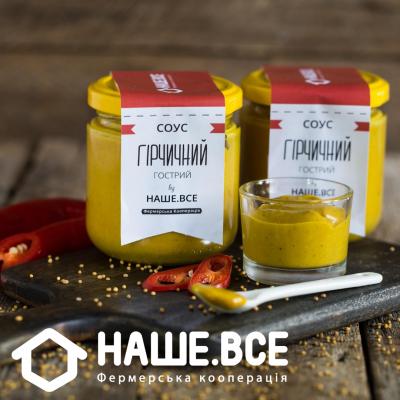 Натуральный горчичный соус острый 155г от Юрия Деликатного и Олега Грузилова