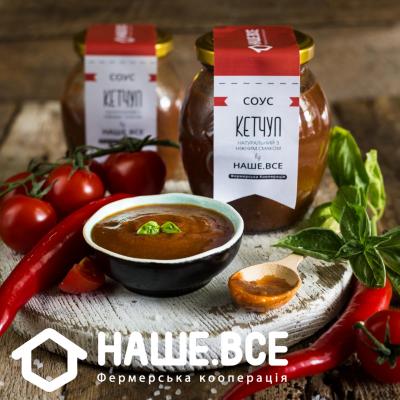 Купить - Натуральный кетчуп 340г от Юрия Деликатного и Олега Грузилова