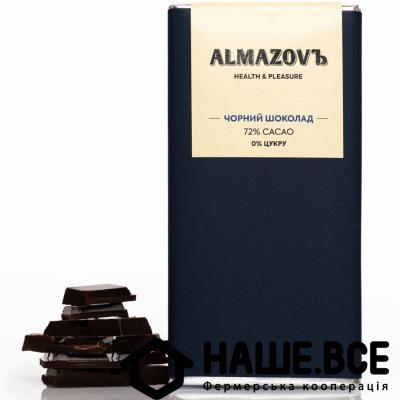 Купить - Чорний шоколад від Сергія Антонюка, 80г