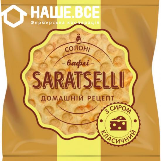 Вафли з сыром TM SARATSELLI