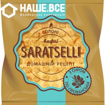Купить - Вафли с сыром по-прованськи TM SARATSELLI