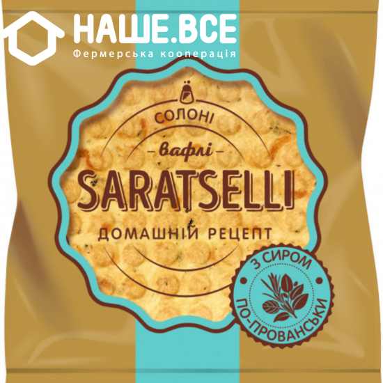 Вафли с сыром по-прованськи TM SARATSELLI