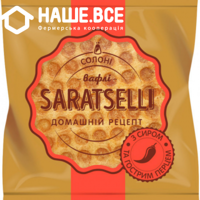 Купить - Вафлі с сыром и перцем TM SARATSELLI