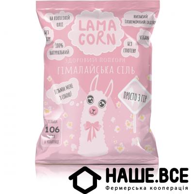 """Купить - Попкорн """"Гималайская соль"""" ТМ LAMACORN"""