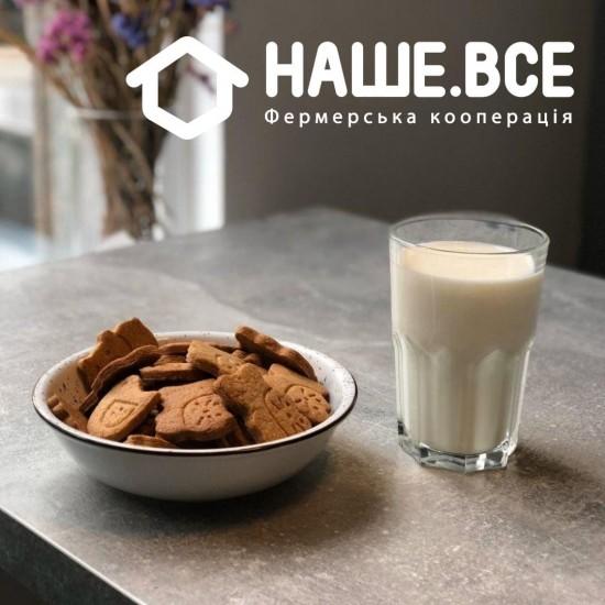 Печенье Зверятка овсяные дигестив 200г, Cookietone