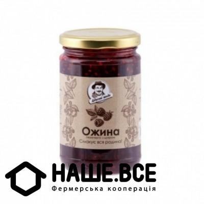 Купить - Джем Ежевика Дедушкины ягоды 360г