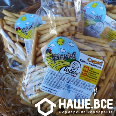 Купить - Хлебные палочки Гриссини з сыром, 300г