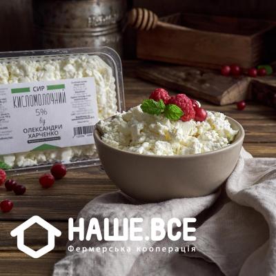 Сыр кисломолочный 5% от Александри Харченко, весовой