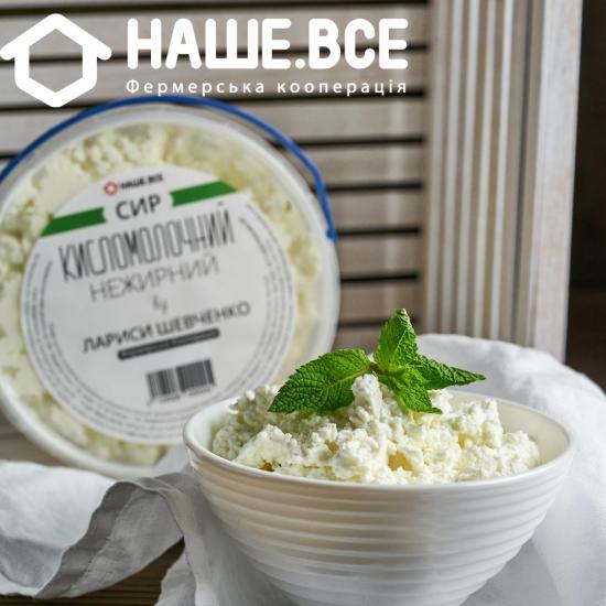 Сыр кисломолочный нежирный, 500г