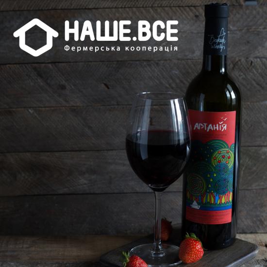Артания красное вино 2017 столовое виноградное сухое