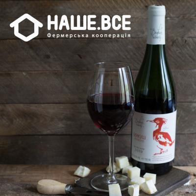 Купить - Бейкуш красное вино 2018 столовое виноградное сухое 0,700
