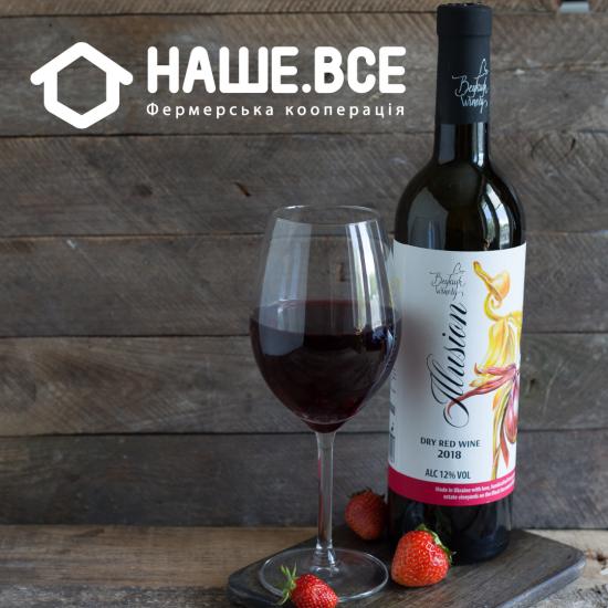 Илюзия красное ординарное вино столовое сухое 0,750