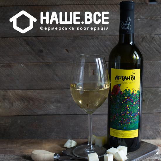Артания белое вино столовое виноградное сухое 0,750